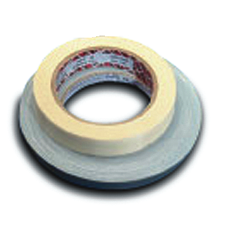 Heat Tracing Glass Tape 12mm Wide 20m 140 176 C Thermon